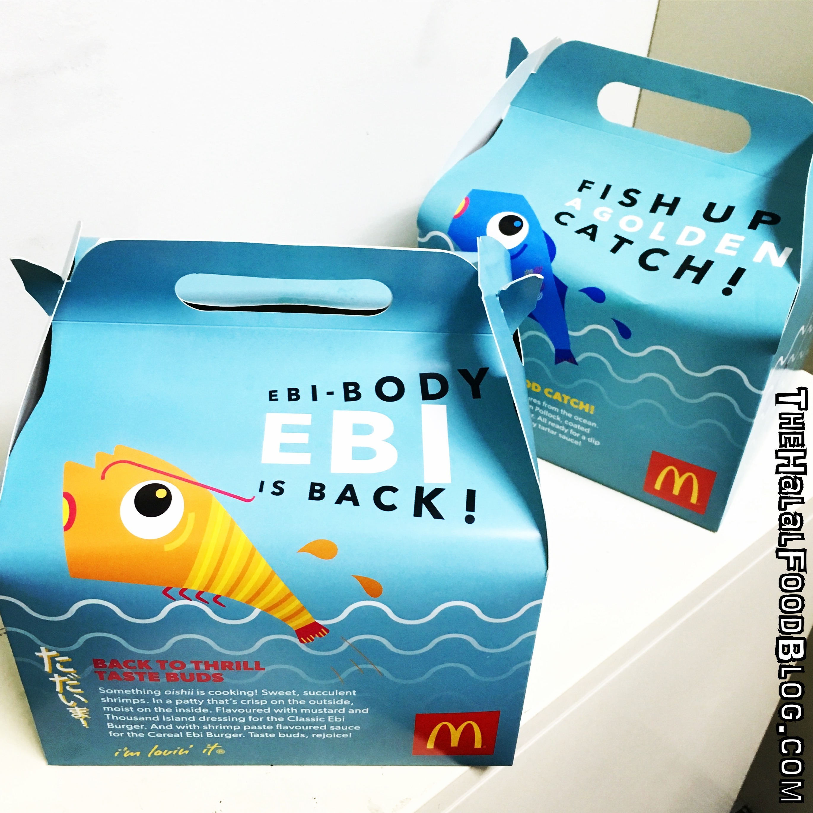 McDonald\'s - Ebi Burger & Fish Dippers - The Halal Food Blog