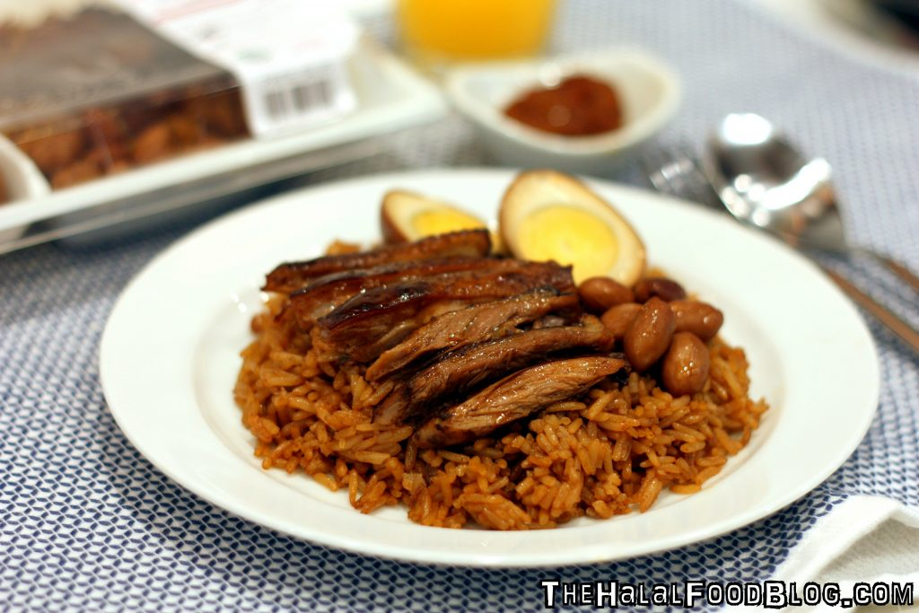 Braised Duck Rice ($4.90)