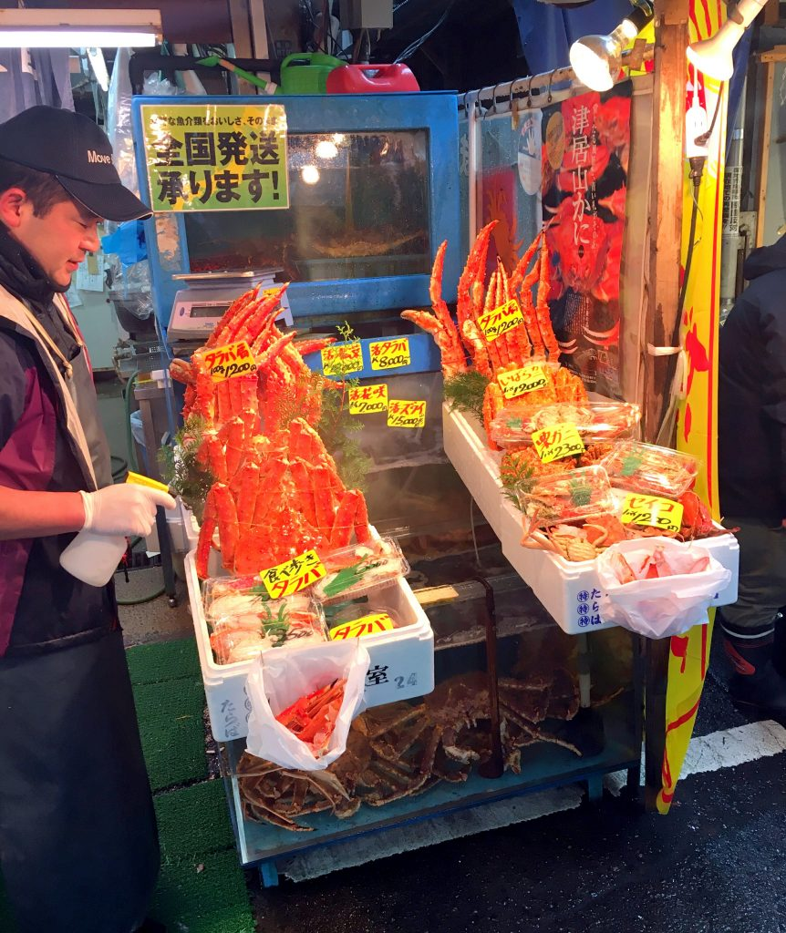 the-halal-food-blog-x-japan-2016-149-tsukiji-fish-market