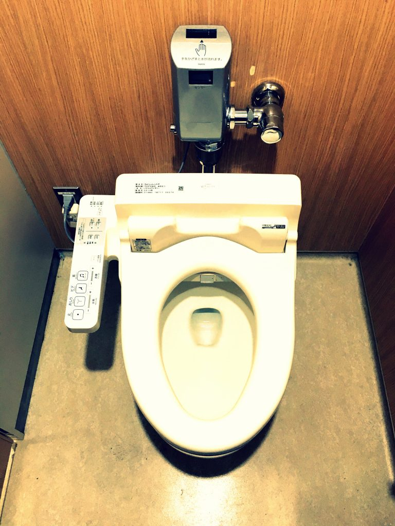 the-halal-food-blog-x-japan-2016-180-toilet