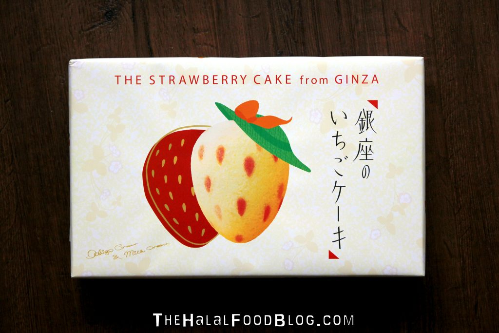 Strawberry Cake from Ginza (¥1080)