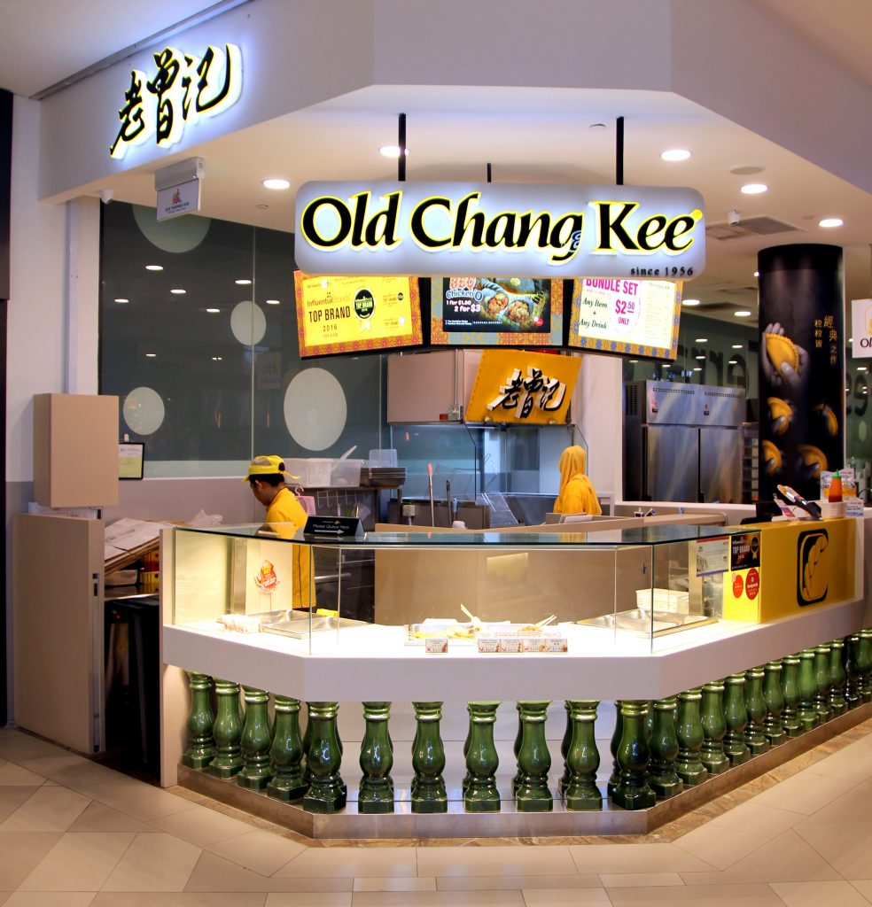 our-tampines-hub-12-old-chang-kee