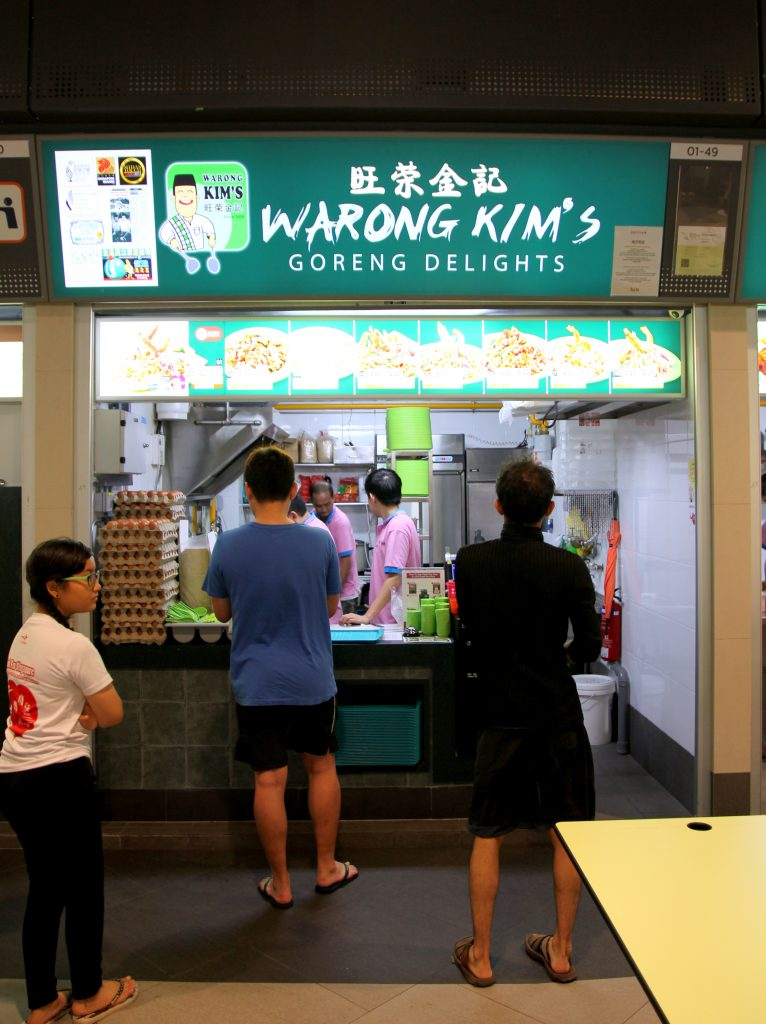 our-tampines-hub-16-hawker-centre-warong-kims