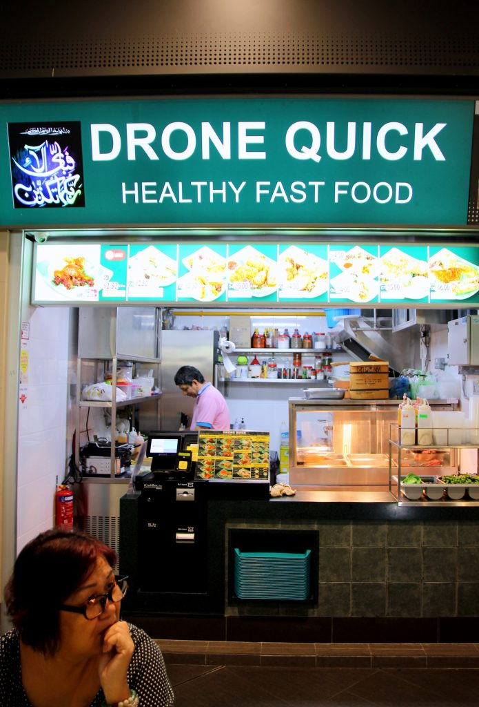 our-tampines-hub-17-hawker-centre-drone-quick