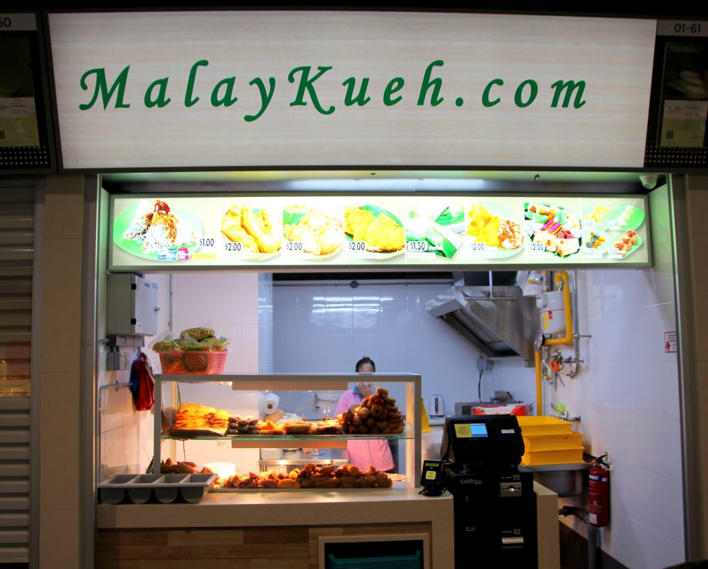 our-tampines-hub-18-hawker-centre-malaykueh-com