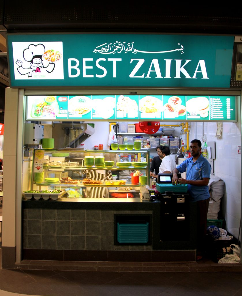 our-tampines-hub-21-hawker-centre-best-zaika