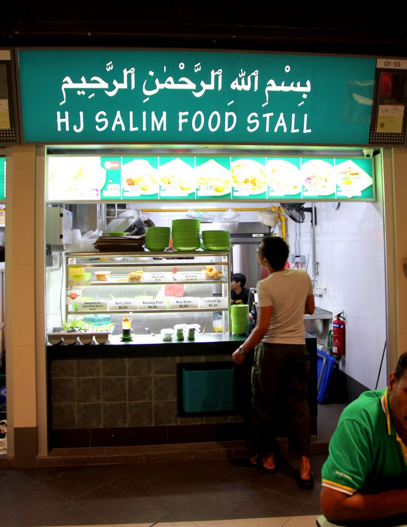 our-tampines-hub-22-hawker-centre-hj-salim-food-stall