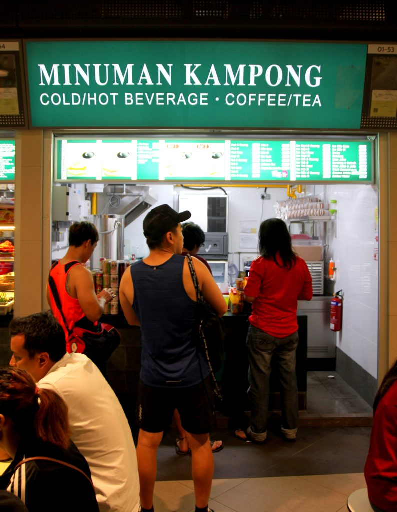 our-tampines-hub-24-hawker-centre-drinks-stall