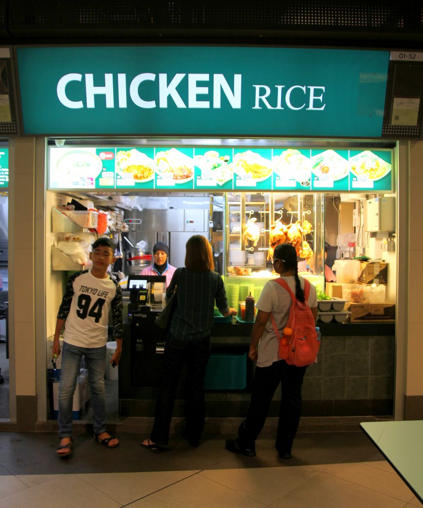 our-tampines-hub-25-hawker-centre-chicken-rice