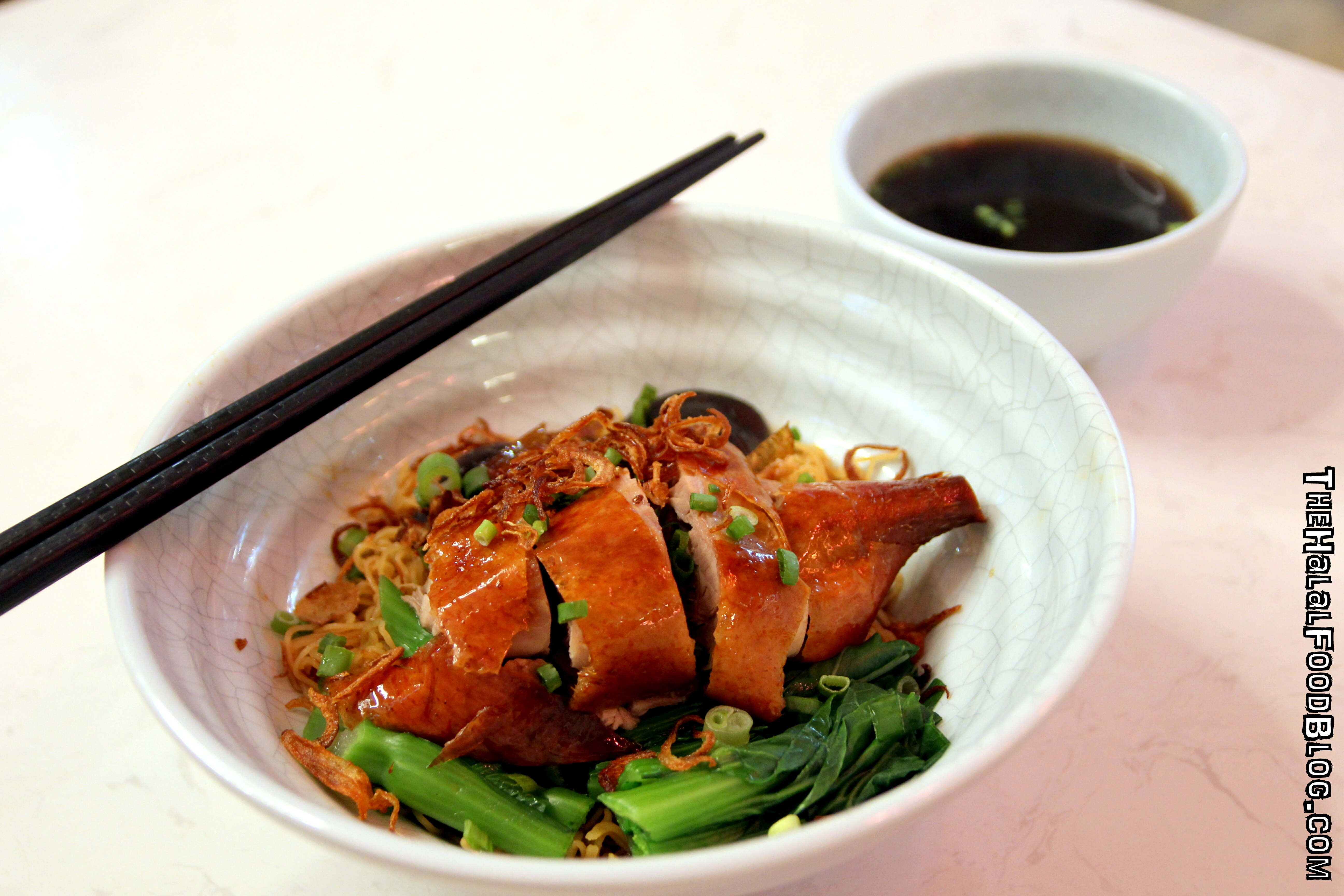 The Dim Sum Place - The Halal Food Blog